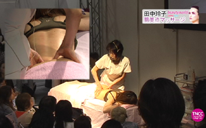 TNCC 田中玲子の「腸美点マッサージ【BWJ 2013】」