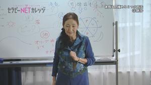 TNCC 西川眞知子の「セラピストのためのアーユルヴェーダ入門」