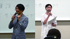 TNCC 有本匡男&中川れい子「タッチングの質を高める実践ワーク」