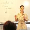 セミナー 【9月24日開催】「香りの本質とチャクラ」を学ぶアロマセミナー