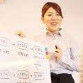 セミナー 【10月17日開催】一生使える「お客様分析学」実践ワークショップ