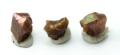 限定特価!奈良県産レインボーガーネットミニセット No.3【パワーストーン・天然石】/1月