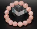 高品質!オレンジベリルAAAの13mmUPブレスレット   sale13  bracelet