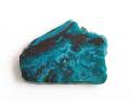 ツーソン2020!アリゾナ産クリソコラのスライス  47×36.6mm  【5】         【天然石・パワーストーン】