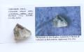 【直筆シール付】 A.Melody♪の著書掲載品セルサイト   30×28mm        【天然石・パワーストーン】