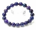 卸価格!【鑑別書付】高品質ブルースギライトAAAの9.5〜10mmブレスレット  【パワーストーン,天然石】 sale13 bracelet