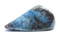 限定!ブルーカラークオンタムクワトロシリカのお守り石  No.10    【パワーストーン・天然石】