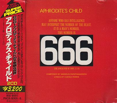 APHRODITE'S CHILD/666(アフロディティス・チャイルドの不思議な世界)(Used 2CD) (1972/3rd) (アフロディティス・チャイルド/Greece)