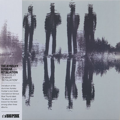 AYNSLEY DUNBAR/The Aynsley Dunbar Retaliation (1968/1st) (エインズレー・ダンバー/UK)