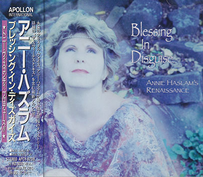ANNIE HASLAM/Blessing In Disguise(ブレッシング・イン・ディスガイズ)(Used CD) (1994/3rd) (アニー・ハズラム/UK)