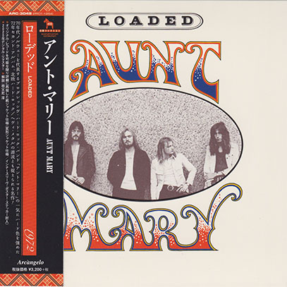 AUNT MARY/Loaded(ローデッド) (1972/2nd) (アーント・マリー/Norway)