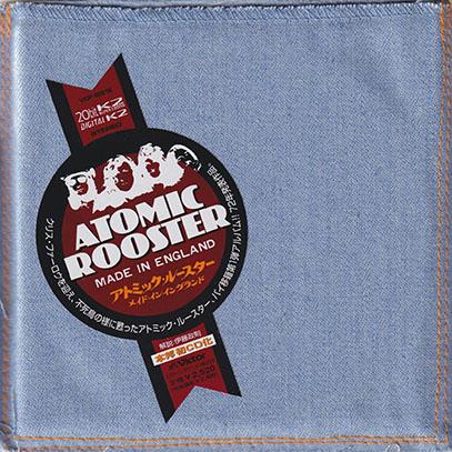 ATOMIC ROOSTER/Made In England(メイド・イン・イングランド)(Used CD) (1972/4th) (アトミック・ルースター/UK)