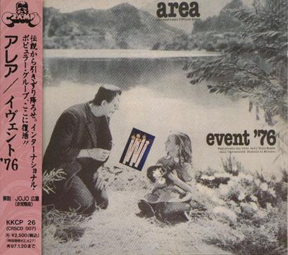 AREA/Event '76(イヴェント76) (1976/Live) (アレア/Italy)