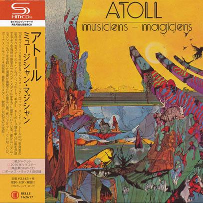 ATOLL/Musiciens-Magiciens(ミュージシャン・マジシャン) (1974/1st) (アトール/France)