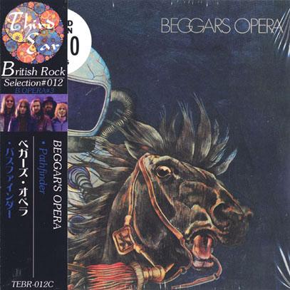 BEGGARS OPERA/Pathfinder(パスファインダー〜宇宙の探求者) (1972/3rd) (ベガーズ・オペラ/UK)