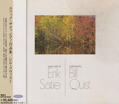 BILL QUIST/The Piano Solos Of Erik Satie(エリック・サティ/ピアノ作品集)(Used CD) (1979/only) (ビル・クウィスト/USA)