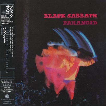 BLACK SABBATH/Paranoid(パラノイド)(Used CD) (1970/2nd) (ブラック・サバス/UK)