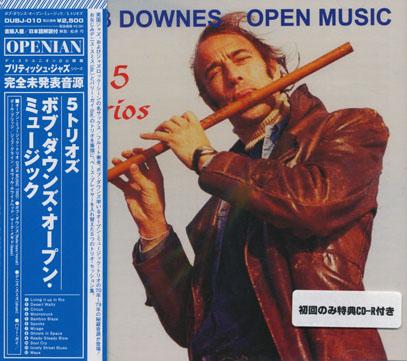 BOB DOWNES OPEN MUSIC/5 Trios(5トリオズ) (1970-79/Unreleased) (ボブ・ダウンズ・オープン・ミュージック/UK)