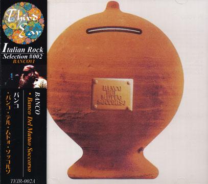 BANCO/Same(バンコ・デル・ムトゥオ・ソッコルソ) (1972/1st) (バンコ/Italy)