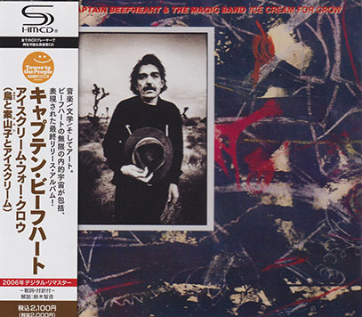 CAPTAIN BEEFHEART & THE MAGIC BAND/Ice Cream For Crow(烏と案山子とアイスクリーム)(Used CD) (キャプテン・ビーフハート~/USA)