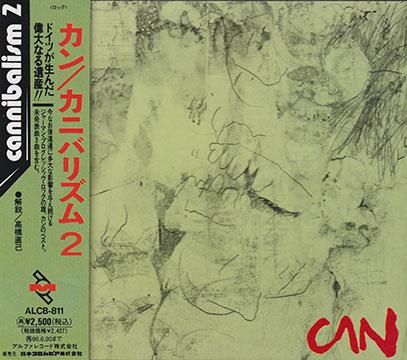 CAN/Cannibalism 2(カンニバリズム 2)(Used CD) (1968-79/Comp.) (カン/German)