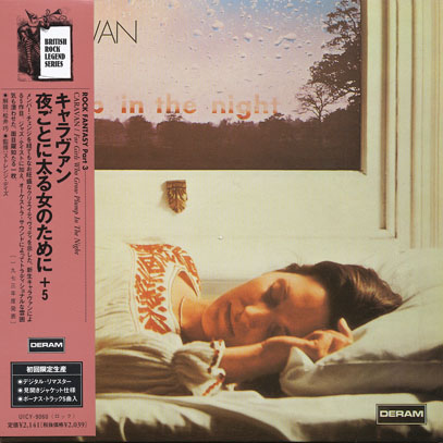 CARAVAN/For Girls Who Grow Plump In The Night(夜ごとに太る女のために)(Used CD) (1973/5th) (キャラヴァン/UK)