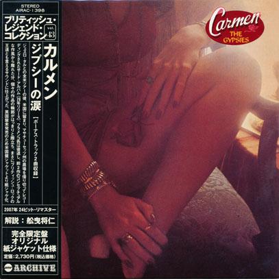 CARMEN/The Gypsies(ジプシーの涙) (1976/3rd) (カルメン/UK,USA)