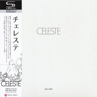 CELESTE/Same(チェレステ) (1976/only) (チェレステ/Italy)
