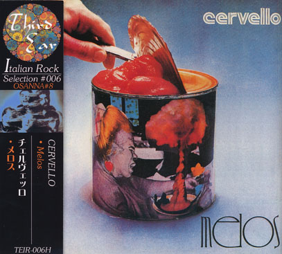 CERVELLO/Melos(メロス)(Used CD) (1973/only) (チェルヴェッロ/Italy)
