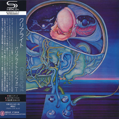 CLEARLIGHT/Clearlight Symphony(クリアライト・シンフォニー) (1975/1st) (クリアライト/France,UK)