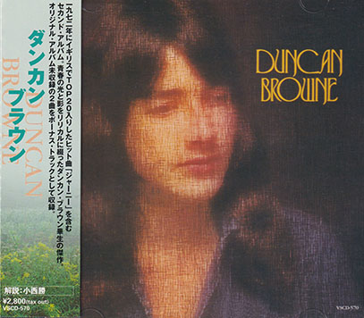 DUNCAN BROWNE/Same(ダンカン・ブラウン)(Used CD) (1973/2nd) (ダンカン・ブラウン/UK)