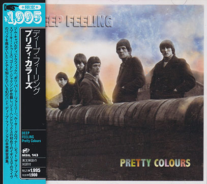 DEEP FEELING/Pretty Colours(プリティ・カラーズ)(Used CD) (1966-68/Unreleased) (ディープ・フィーリング/UK)