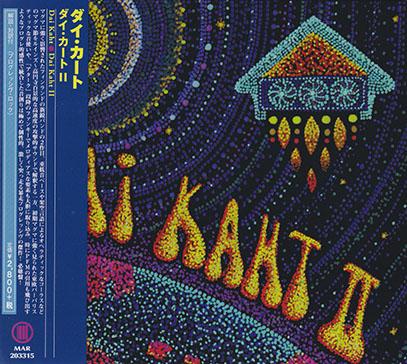 DAI KAHT/Dai Kaht II(ダイ・カート II) (2020/2nd) (ダイ・カート/Finland)