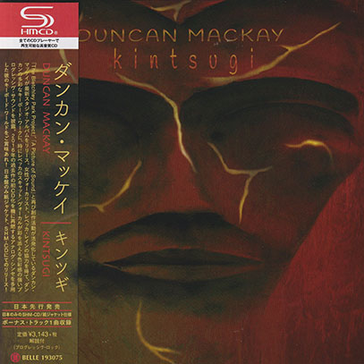 DUNCAN MACKAY/Kintsugi(キンツギ) (2019/6th) (ダンカン・マッケイ/UK,South Africa)