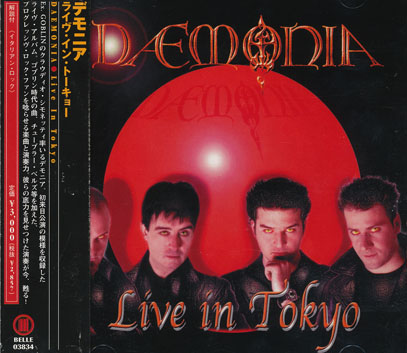 DAEMONIA/Live In Tokyo(ライヴ・イン・トーキョー)(Used CD) (2003/Live) (デモニア/Italy)