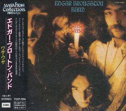 EDGAR BROUGHTON BAND/Wasa Wasa(ワサ・ワサ)(Used CD) (1969/1st) (エドガー・ブロートン・バンド/UK)