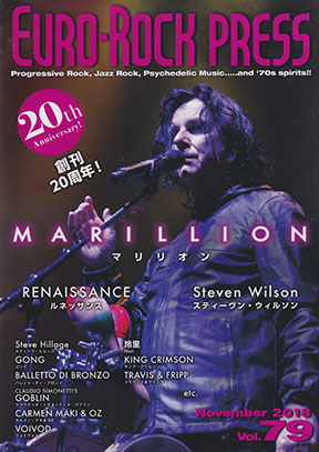 EURO-ROCK PRESS(ユーロ・ロック・プレス)/Vol.79 (2018/11月号/音楽雑誌)