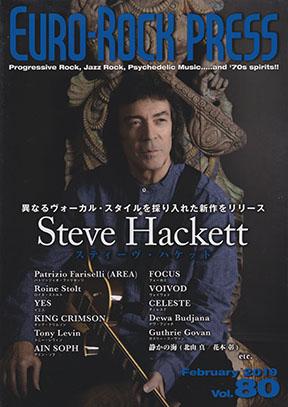 EURO-ROCK PRESS(ユーロ・ロック・プレス)/Vol.80 (2019/2月号/音楽雑誌)