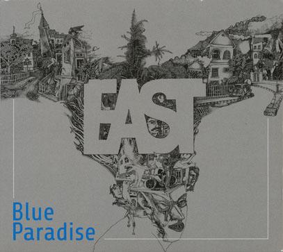 EAST/Blue Paradise (1983/1st English Version) (イースト/Hungary)