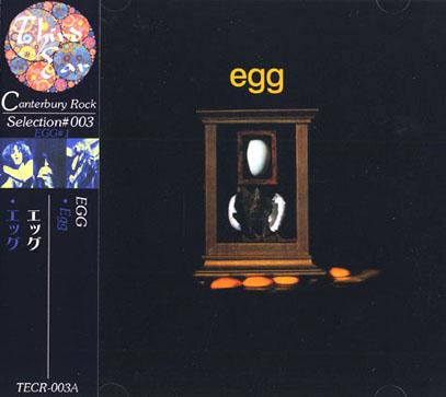 EGG/Same (1970/1st) (エッグ/UK)