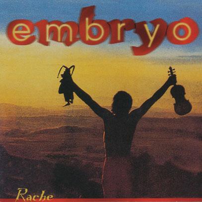 EMBRYO/Embryo's Rache (1971/2nd) (エンブリオ/German)