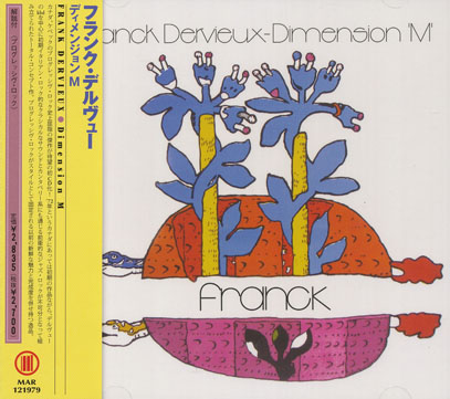 FRANCK DERVIEUX/Dimension M(ディメンション M)(Used CD) (1972/only) (フランク・デルヴュー/Canada)
