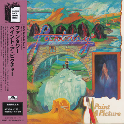 FANTASY/Paint A Picture(ペイント・ア・ピクチャー) (1973/only) (ファンタジー/UK)