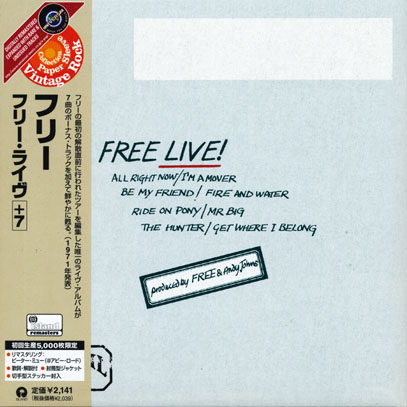 FREE/Live!(ライヴ) (1971/Live) (フリー/UK)
