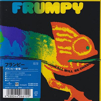 FRUMPY/All Will Be Changed(フランピー登場) (1970/1st) (フランピィ/German)