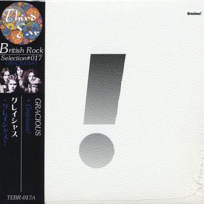 GRACIOUS/! (1970/1st) (グレイシャス/UK)