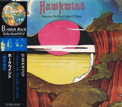 HAWKWIND/Warrior On The Edge Of Time(絶体絶命) (1975/6th) (ホークウインド/UK)