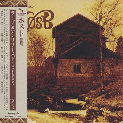 HOST/Live & Unreleased(ライヴ&アンリリースド) (1975-91/Live) (ホースト/Norway)
