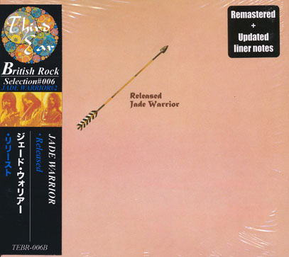 JADE WARRIOR/Released(リリースト) (1971/2nd) (ジェード・ウォリアー/UK)