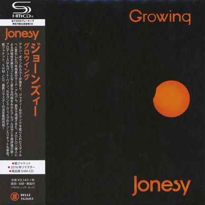JONESY/Growing(グロウイング) (1973/3rd) (ジョーンズィー/UK)